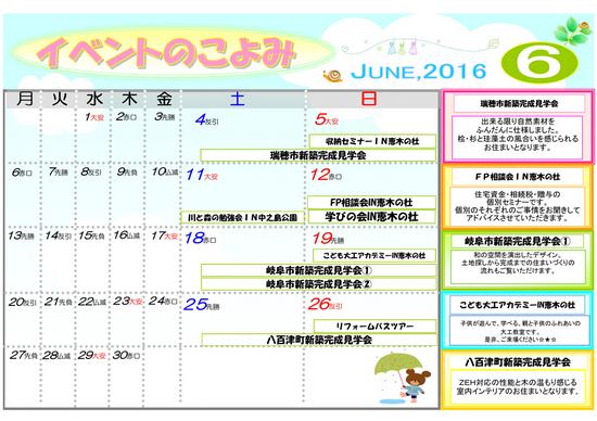 2016.06.00.event_siten.jpg