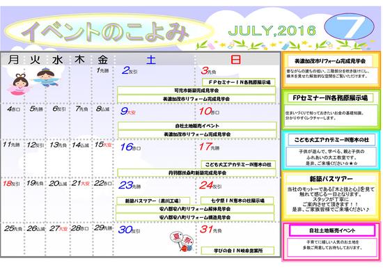 2016.07.00.event_siten.jpg