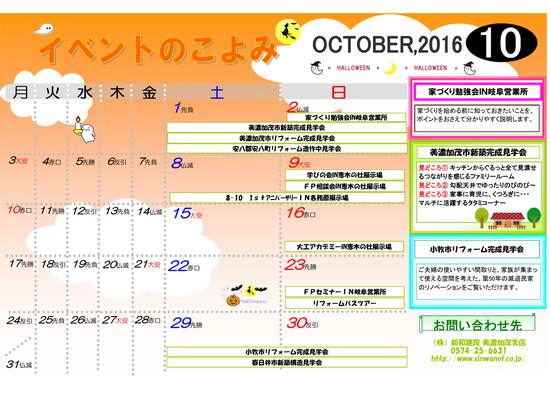 2016.10.00.event_siten.jpg
