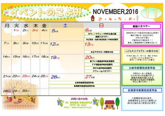 2016.11.00.event_siten.jpg