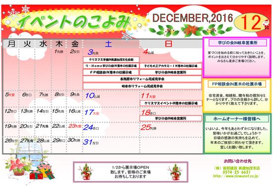 2016.12.00.event_siten.jpg
