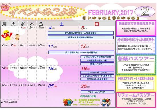 2017.02.00.event_siten.jpg