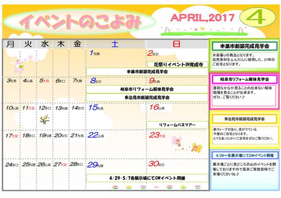 2017.04.00.event_siten.jpg