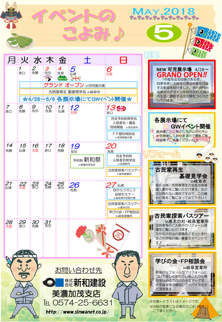 http://www.chikyunokai.com/event/files/025206cd26020bae613c4fa762d1c2bc26c17c4e.jpg