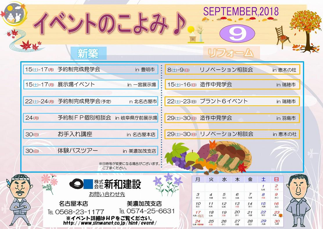 http://www.chikyunokai.com/event/files/1486eff1693df7b626be00d3607e8835cb93ef6b.jpg