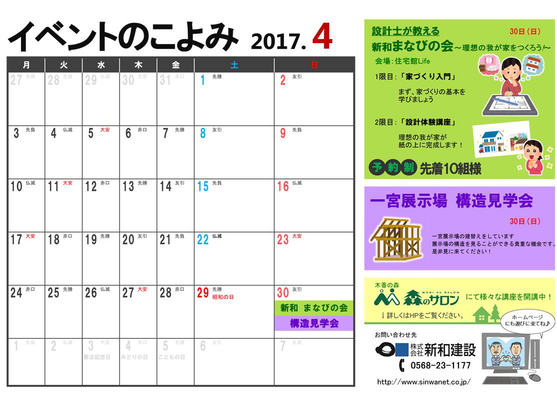 http://www.chikyunokai.com/event/files/2017.04.00.event_honten.jpg