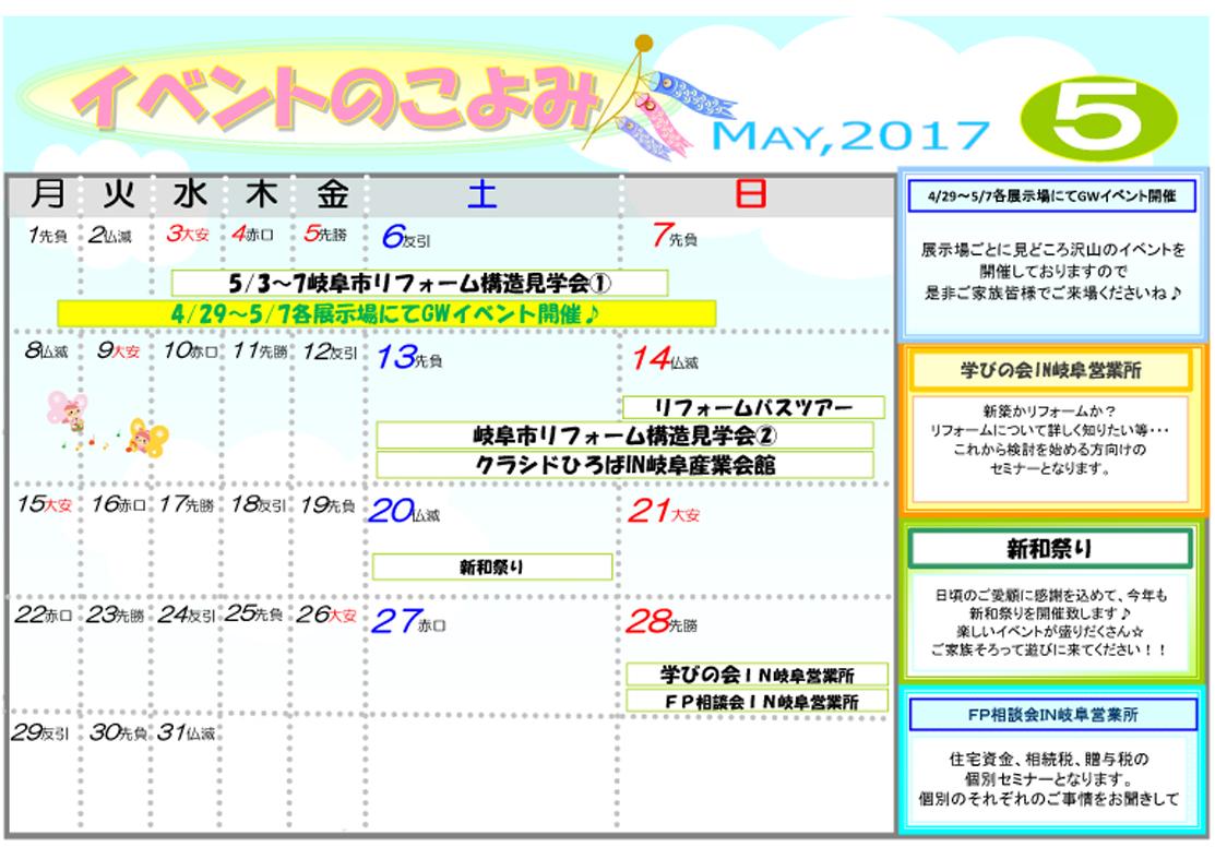 http://www.chikyunokai.com/event/files/2017.05.00.event_siten.jpg
