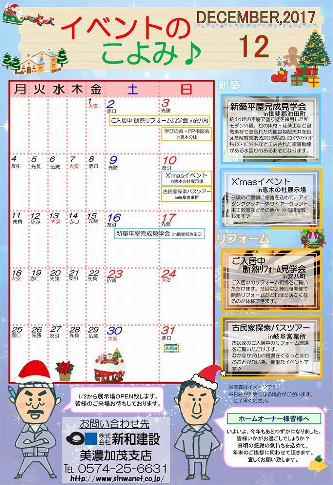 http://www.chikyunokai.com/event/files/20171200_sitenn.jpg
