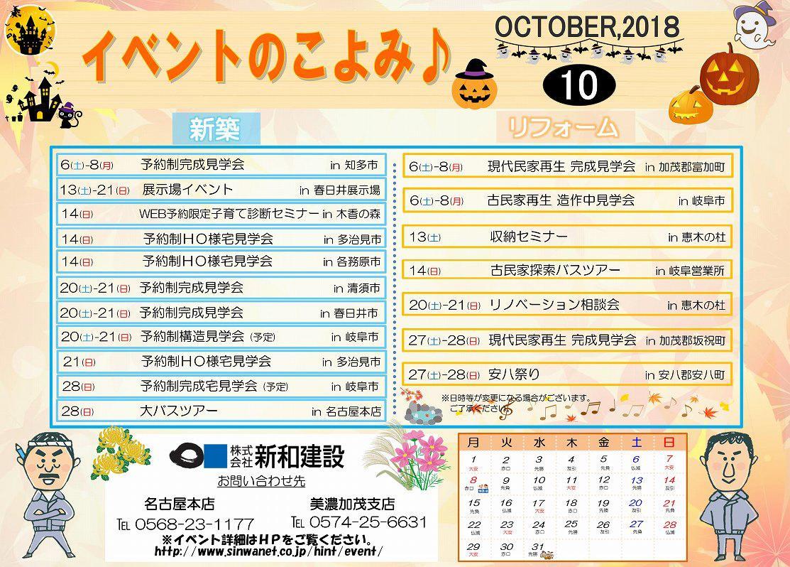 http://www.chikyunokai.com/event/files/20180925_10ibentokoyomi.jpg