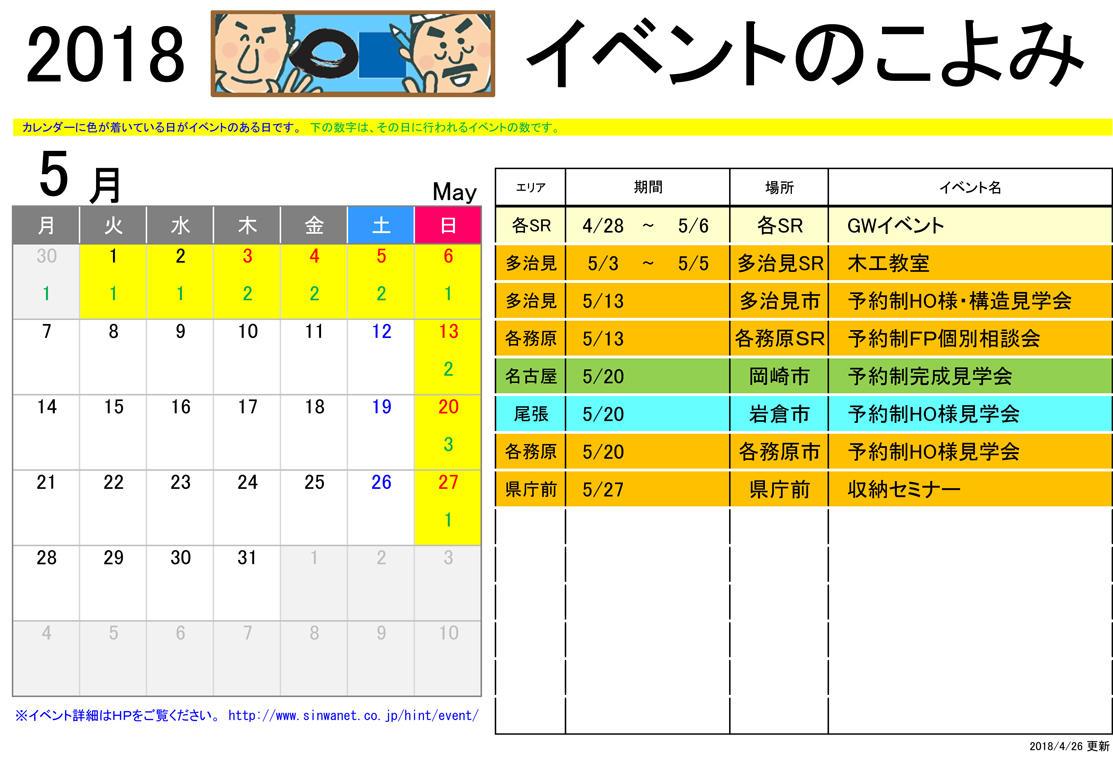 http://www.chikyunokai.com/event/files/69ef66eedffea10e8f5c2b22174fd097e82c3ab7.jpg