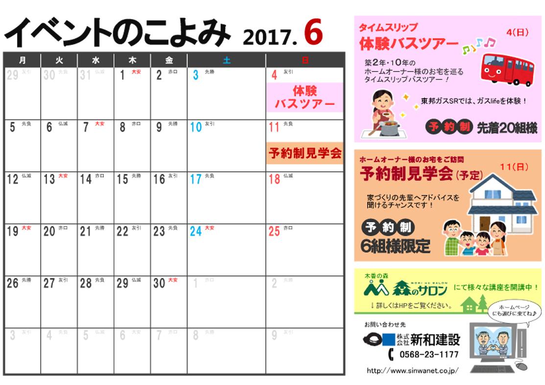 http://www.chikyunokai.com/event/files/honten.jpg