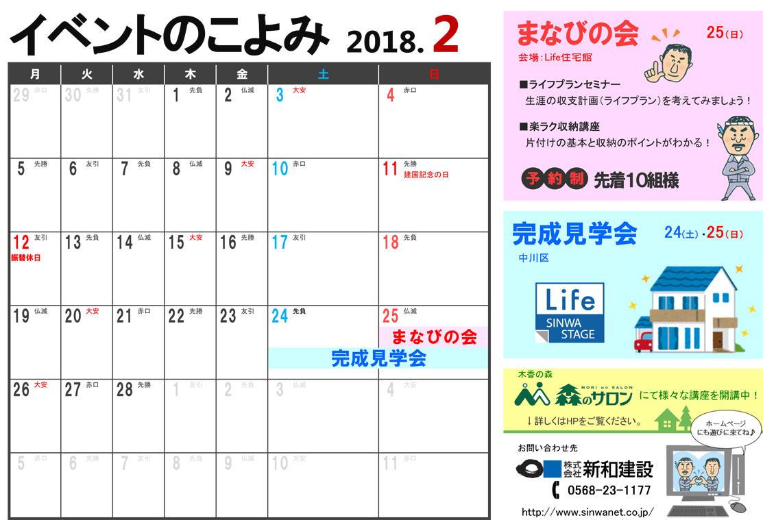 http://www.chikyunokai.com/event/files/ibentohonten.jpg