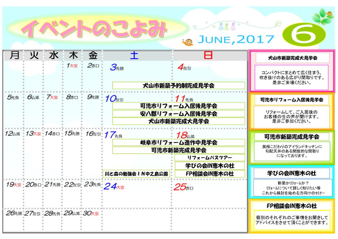 http://www.chikyunokai.com/event/files/k_siten.jpg
